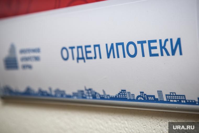 Ипотека в России стала рекордно дешевой. Но не все успеют ее взять