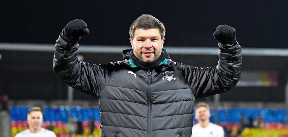 Мусаев о «Краснодаре»: «Мы провели хорошую работу, брали медали, попали в Лигу чемпионов»
