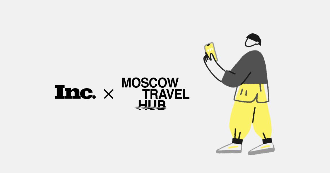 Больше, чем просто туризм: как вырастить бизнес из любви к городу