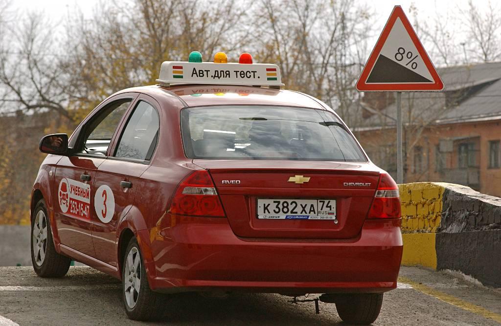 С 1 апреля изменятся правила сдачи на права: к чему готовиться будущим автомобилистам